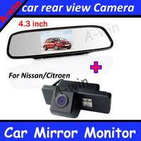 CCD HD car rear view parking camera for NISSAN QASHQAI X-TRAIL Geniss citroen C4 C5 Peugeot 307 408  + 4.3inch Car Monitor