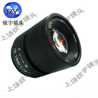 Fixed iris lens 16mm/130 Wan Multi-coated Lens CS Mount F1.2 Megapixel 1/ 3''