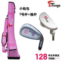 Child 7 rod handsomeness gun package golf rod cudweeds 128