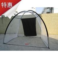 Golf practice net supplies net rod net