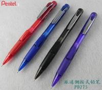 Pentel pd275 mechanical pencil 0.5 retractable eraser