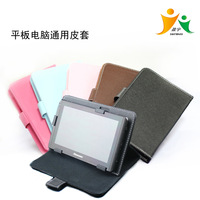 Universal 7 inch Android Tablet Leather  Case Cover 7inch PC Tablet Leather Case