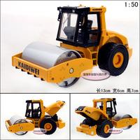 Kaidewei 1:50 Single wheel heavy duty roller engine cover full alloy car model boy children toys model free air mail