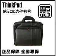 new unisex solid yes 2014 original thinkpad t410 t430 w510 15.6 inch / 14 shoulder laptop bag 30r5017 freeshipping real