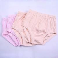 The elderly 100% solid color cotton shorts panties women's plus size 100% cotton briefs high waist belts