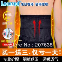 best back brace price
