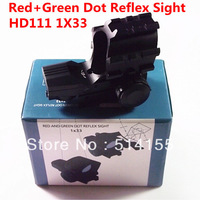 NEW  telescopic sight  DH111  Red Green Dot Reflex Sight  gun sight  riflescopes night vision scopes for hunting FreeShipping