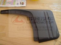 Outmaneuver MITSUBISHI io feiteng car classic version of front fender