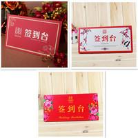 Wedding supplies wedding table card quality table cards wedding supplies