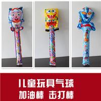Cartoon balloon toy balloon cheering stick baby small gifts birthday