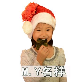 Christmas Hat Caps Santa Claus Father Xmas Cotton Cap Christmas Gift Retail