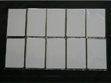 popular rfid card