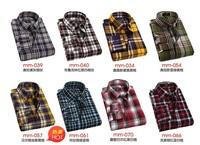 Free shipping 2013 men's new designer casual long sleeve shirts mens fashion slim fit plaid cloth shirt more colors size AS-4XL