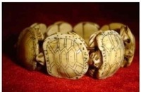 2pc TIBET BONE CARVED BLESS TURTLE BRACELET