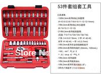"53 PCS SOCKET SET(1/4"") Wrench hand tool"