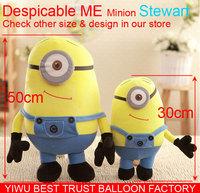 Hotsale Despicable ME Movie Plush Toy 30cm 3d, Minion Jorge Stewart Dave NWT with tags,Despicable ME plus doll