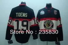 popular jersey hockey