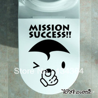 Min. order is $15 (mix order) cartoon wall stickers waterproof bathroom Toilet stickers Mission success 2pcs/set