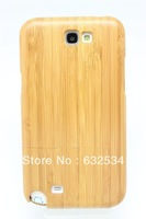 Free Shipping Natural Bamboo Wood Phone Case for Samsung Note2