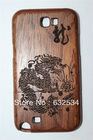 Free Shipping Natural Wood Hard Phone Case for Samsung Galaxy  Note2 With Dragon Pattern