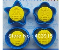 Free Shipping 4 designs Thomas trains molds, Biscuit molds, Cake Mold Cutters, Cookie moulds, 50 sets