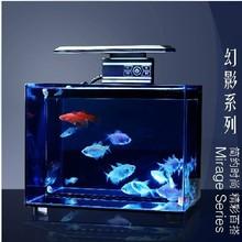 Desktop personality small phantom gold acrylic fish tank aquarium mini fish tank(China (Mainland))