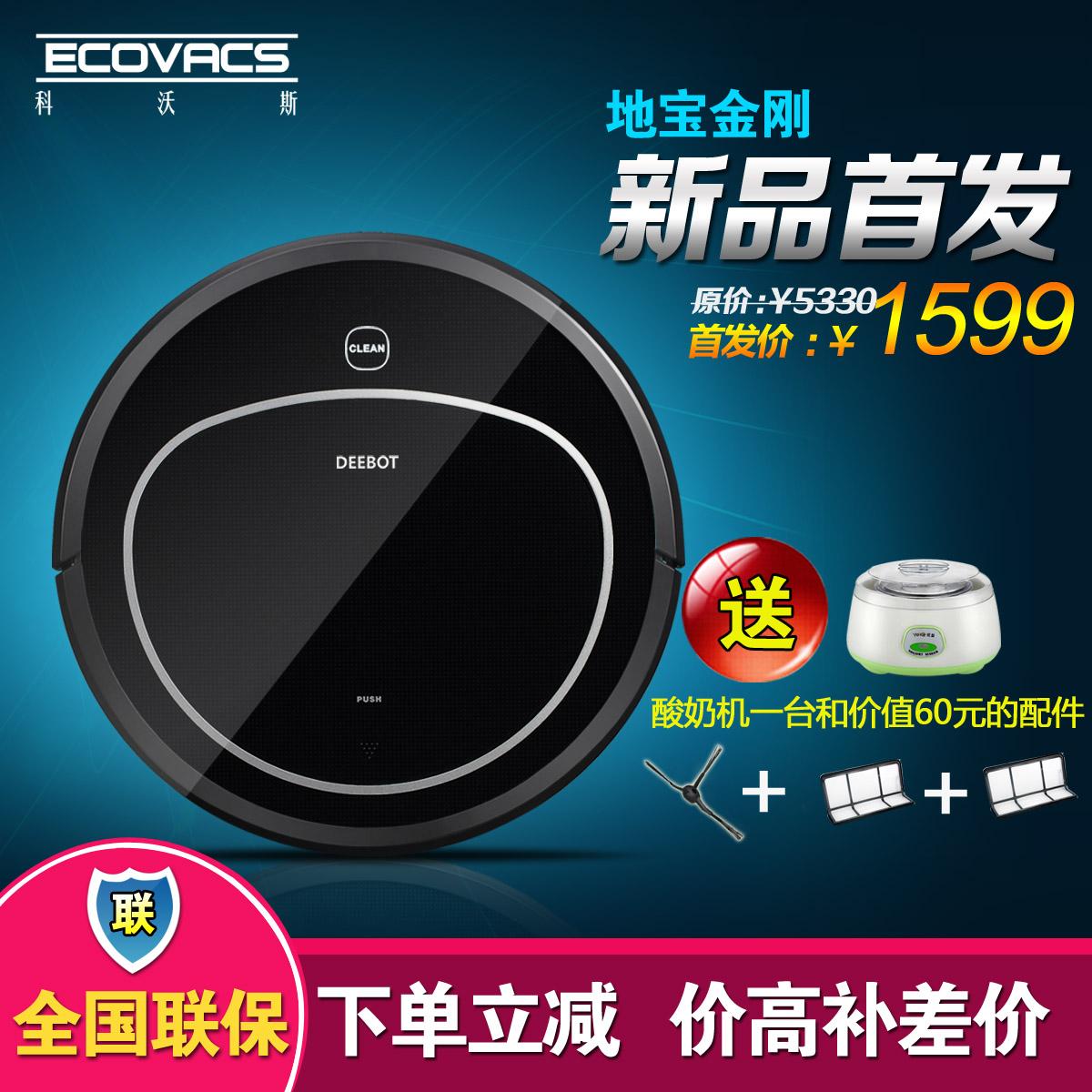 Ranunculaceae worsley kumgang cr130 home smart automatic robot vacuum cleaner(China (Mainland))