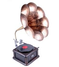 gramophone price