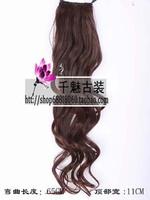 Wig wig fashion royal bride hair maker long kinkiness horsetail bride 99
