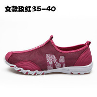 Free Shipping New Women Sport Shoes Fashion Shoes Walking Shoes