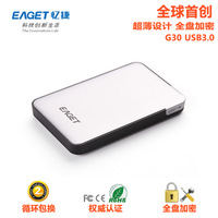 G30 mobile hard drive original 1t usb3.0 1tb 1000g encryption