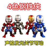 3 with light voice-activated switch hand-done q doll iron man model