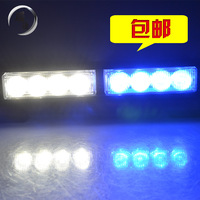 free shipping High power 4led high light the light beads long bar lights car ceiling light warning light red and blue