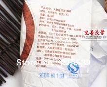 GRANDNESS 150g Wu Zi Deng Ke 2013 yr 301 Yunnan Menghai Tea Factory DaYi Ripe