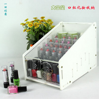 Hot-selling lipstick storage box lipstick holder finishing box perfume box nail polish oil box display rack
