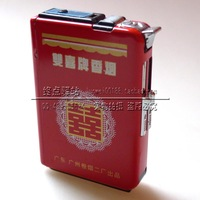 Automatic cigarette case cigarette lighter belt double happiness