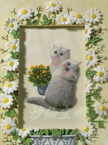 diy cross stitch kit dier