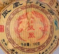 Free Shipping 2002 Premium Yunnan puer tea,Old Tea Tree Materials Pu erh,100g Ripe Tuocha Tea