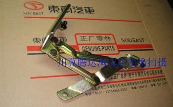 Mitsubishi trunk lid hinge luggage hinge trunk hinge parts