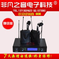 Extraordinary ur-68b wireless lavalier microphone professional wireless headset