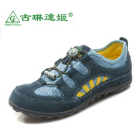 2013 women's four seasons shoes wear-resistant slip-resistant women's platform casual shoes