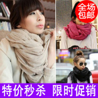 Autumn and winter solid color scarf fashion all-match pleated super large ultra long scarf cape wj2