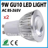 2X Free shipping 85-265V dimmable GU10/ MR16/ E27 COB 9W LED light bulb led Spotlight White/Warm white led lighting