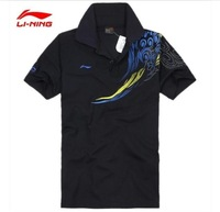 Free shipping! 2013 Li Ning Germany table tennis shirts game T-shirts / Table Tennis clothes men / Y73658 shirts