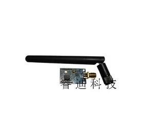 (With antenna) NRF24LE1 PA + LNA module / 24L01 / remote NRF24LE1 modules / 2.4G