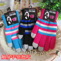 Touch screen gloves screen sensor mobile phone gloves thermal winter multicolour