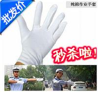 100% cotton male women's white work gloves liturgy gloves white gloves