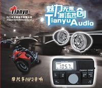 Full function lcd display motorcycle audio mp3 alarm band radio card belt anti-theft