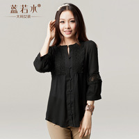 Plus size clothing 2013 autumn national trend elegant cutout lace shirt mm fluid