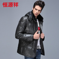 2013 NEW male short design down coat thickening slim thermal glossy wool collar winter outerwear